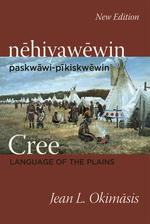 Cree: Language of the Plains